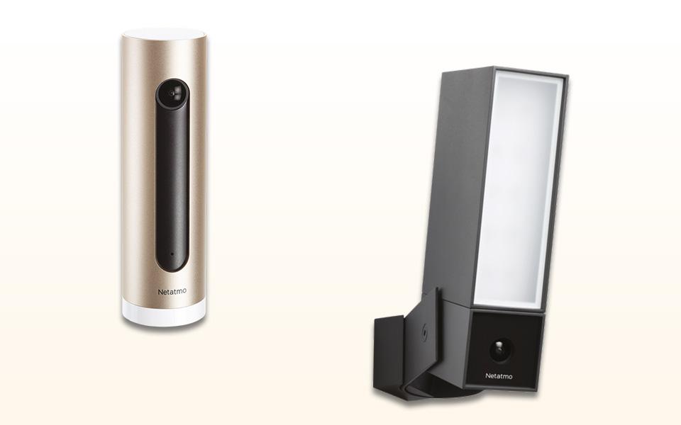 domotique sécurité, sécurité domotique, video surveillance, video surveillance mulhouse,  videosurveillance, videosurveillance mulhouse, domotique caméra de surveillance